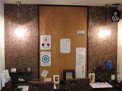 ウェイティングルーム3